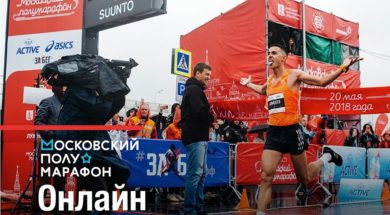 moscow half 2019