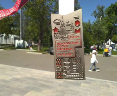 Московский полумарафон 2019 Moscow halfmarathon 2019