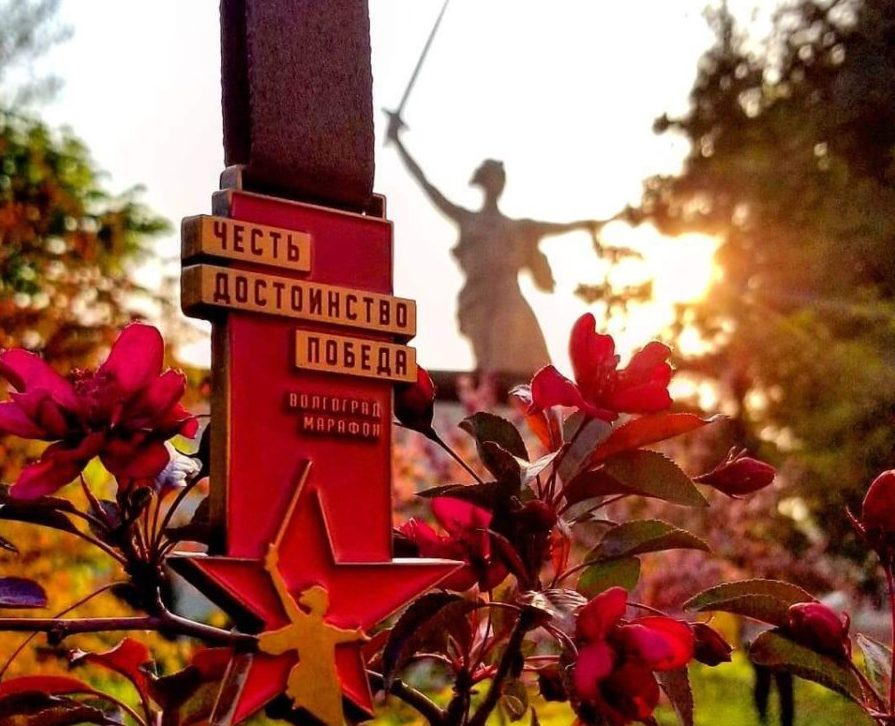 volgograd marathon stalingrad