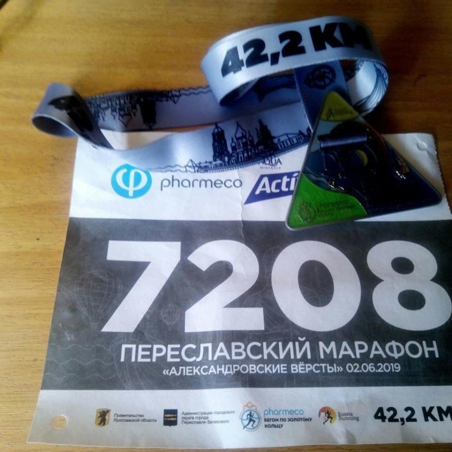 goldenring run pereslavl Pavel Kryssanov
