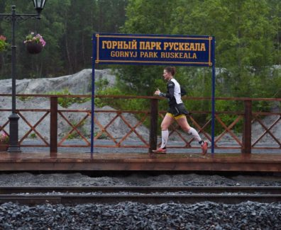 Ruskeala ECOFEST trail Рускеала Экофест трейл