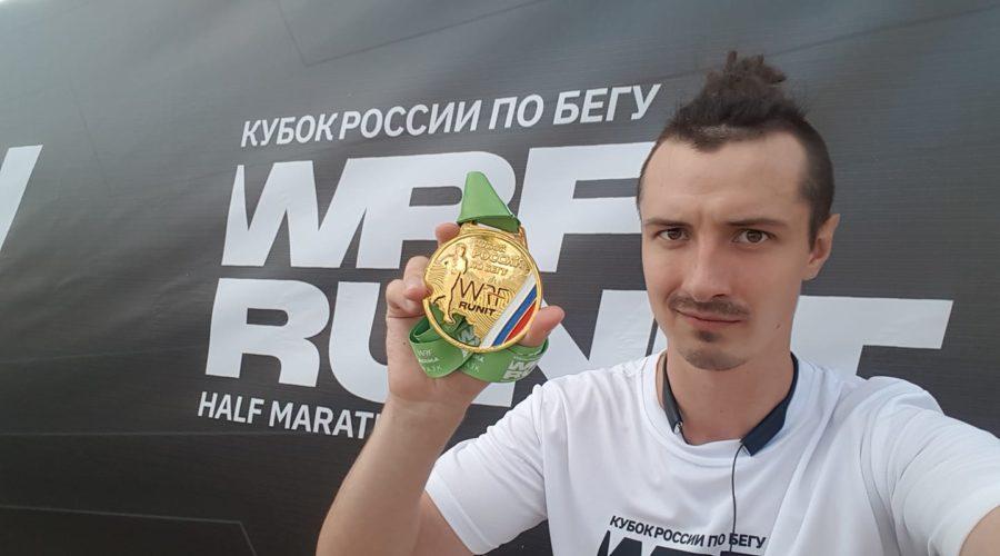 Anton Vert 635 days running 6
