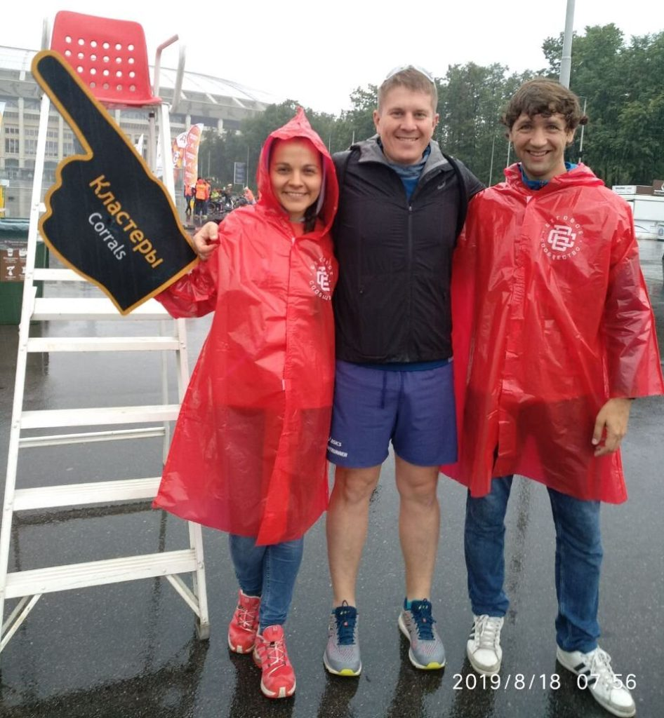 luzhniki halfmarathon 2019 mishinev
