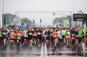 luzhniki halfmarathon 2019 start
