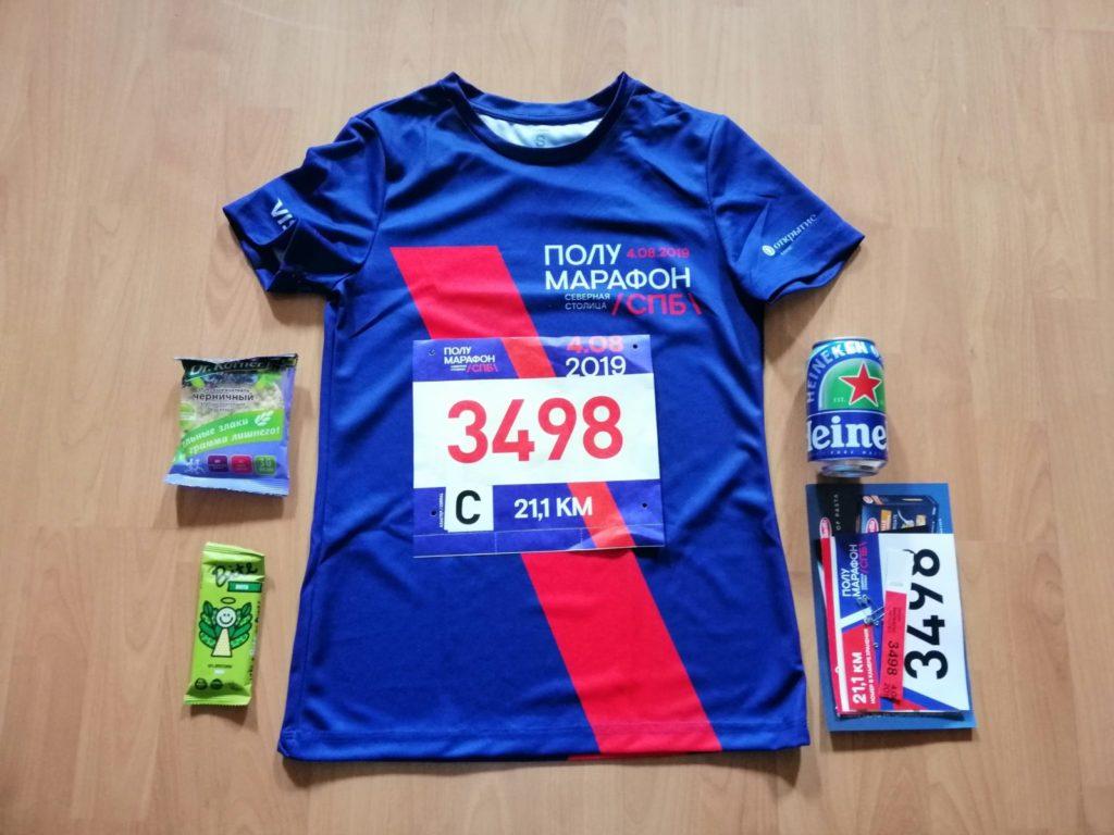 spb halfmarathon спб полумарафон runcomrun review