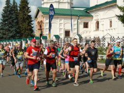 yaroslavl half 2018 2