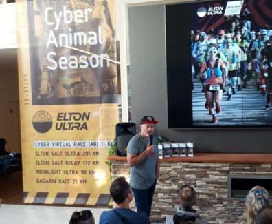 ELTON ULTRA 2020 CYBER ANIMAL SEASON