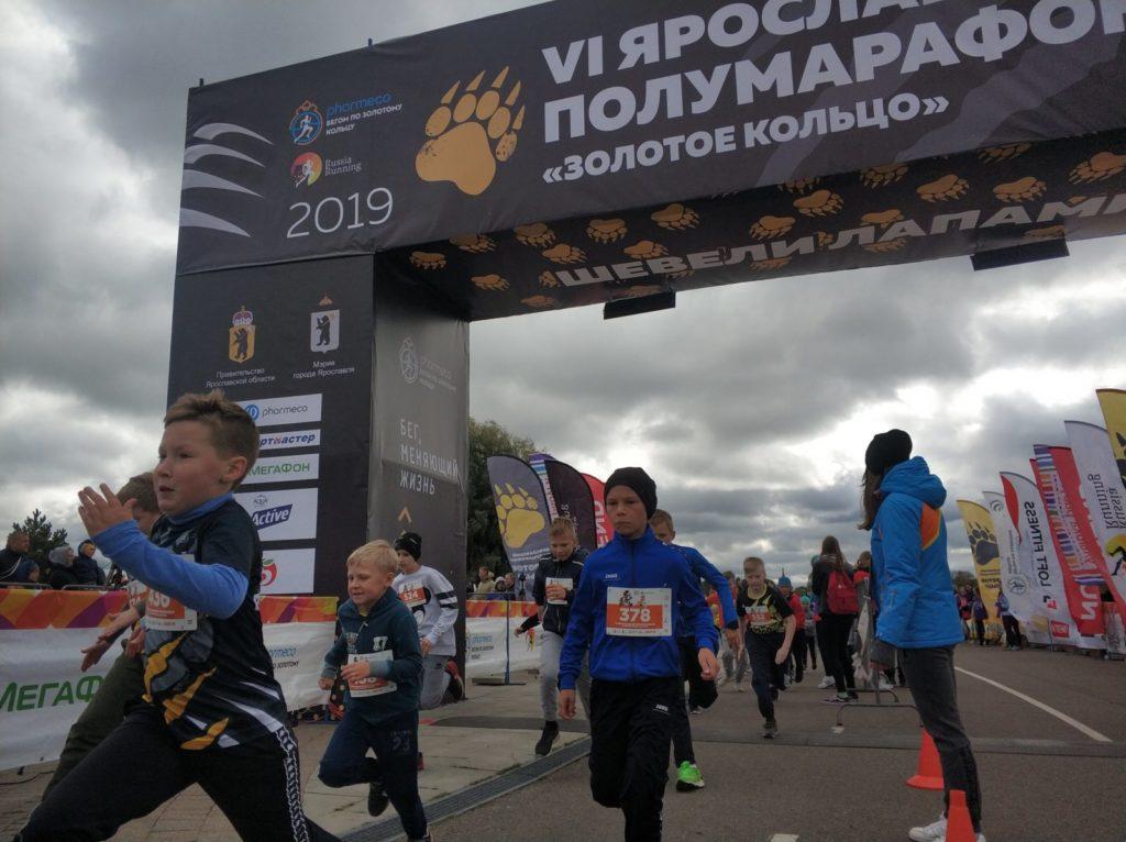 Бегом по золотому кольцу 2019 Ярославский полумарафон