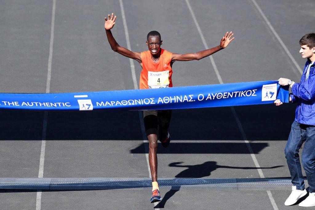 2018 Athens Marathon