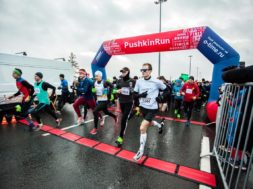 pushkin run 1