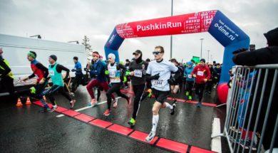 pushkin run 1