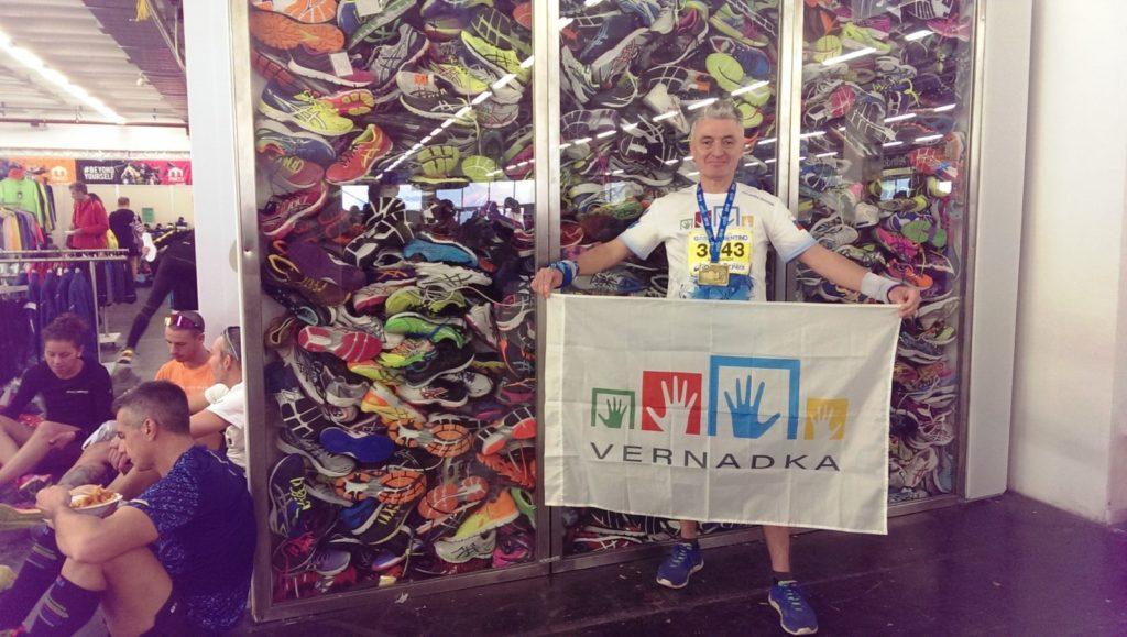 garda half marathon review Полумарафон гарда отзыв