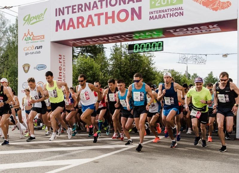 Tomsk marathon start