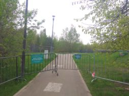 running parc