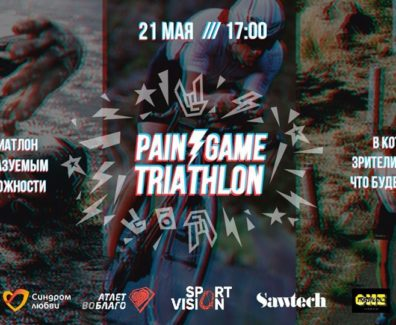 sport vo blago online triathlon