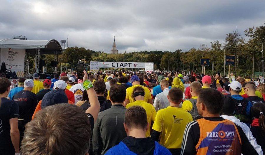 moscow marathon 2020 slava 1