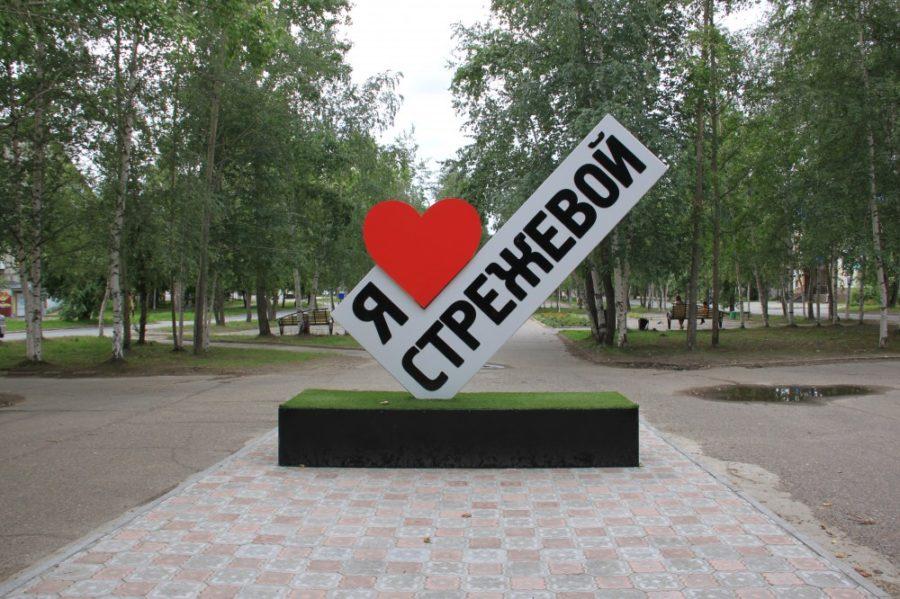 parkrun strezhevoy