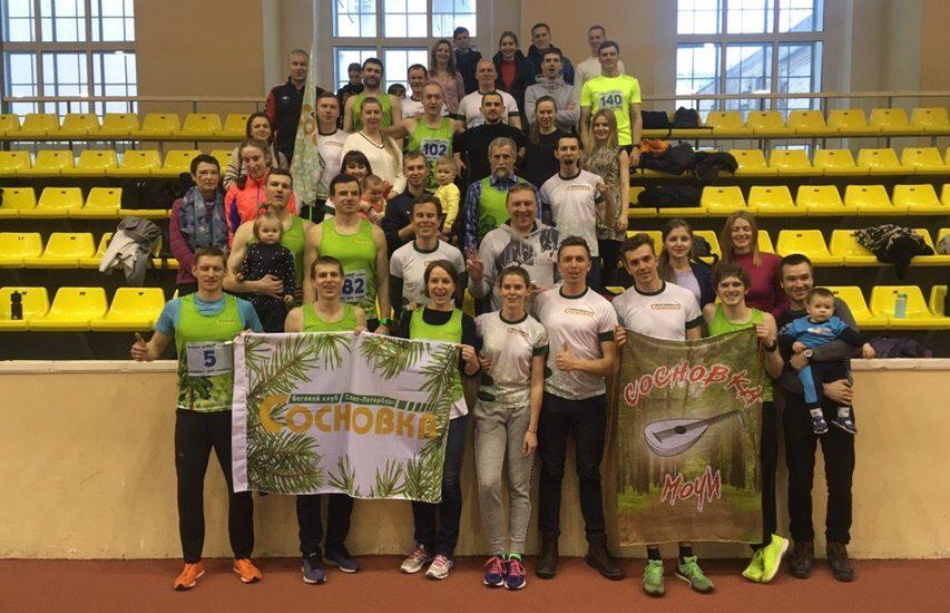Russiarunning Championship