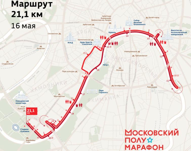 Route21km_MHalf_2020_ru
