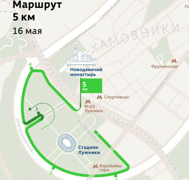 Route5km_MHalf_2020_ru