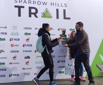 sparrow hill 1